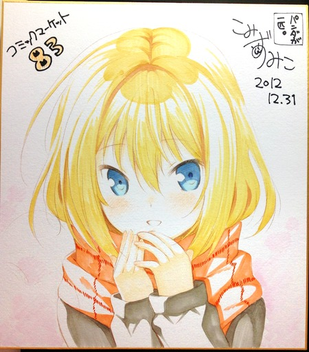 c83_shikishi.jpg