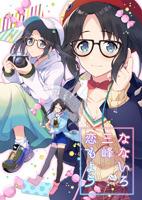 h_nanairo.jpg