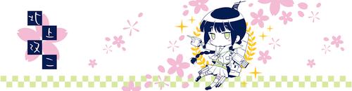 s_kyunomi.png